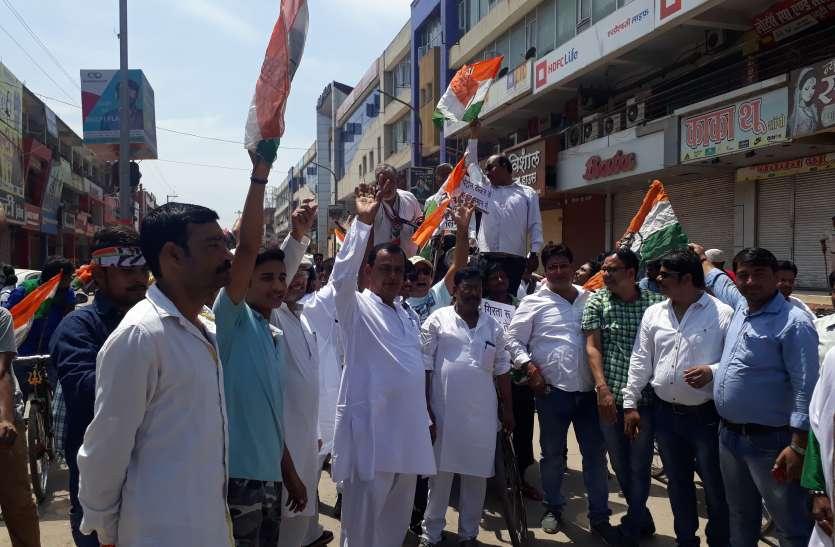 Bharat Band : रीवा में भारत बंद का दिखा असर, पूरे शहर में प्रदर्शन करते दिखे कांग्रेसी