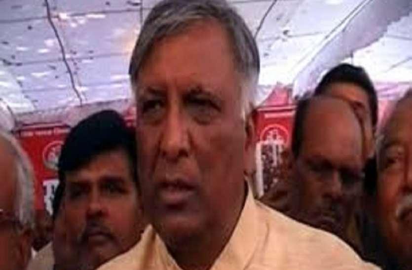 पूर्व राज्यमंत्री शिव कुमार बेरिया ने कहा गंगा नहाने से होता है चर्मरोग