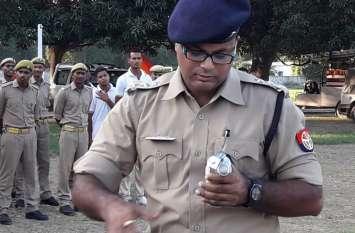 जब आईजी ने तानी बंदूक, तो बम लेकर पहुंच गया ये पुलिस अधिकारी, चारों तरफ पसरा सन्नाटा
