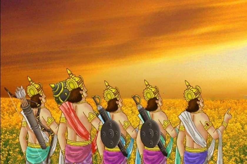 पांडव