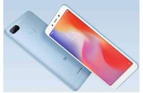 Xiaomi Redmi 6 की आज भारत में पहली सेल, जानें ऑफर्स