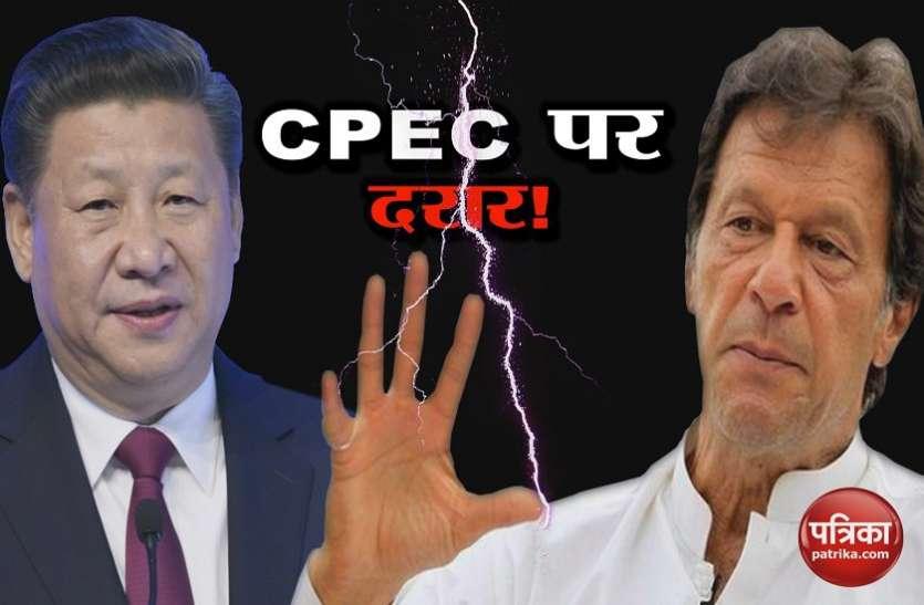यूके मीडिया का दावाः  CPEC परियोजना पर चीन-पाकिस्तान में पैदा हुई दरार