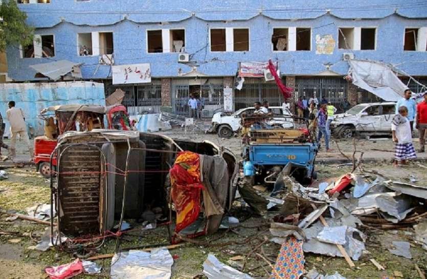 सोमालियाः सरकारी कार्यालय पर आतंकी हमला, 6 लोगों की मौत, 16 घायल
