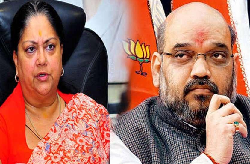 अमित शाह आएंगे जयपुर, मुख्यमंत्री राजे जाएंगी दिल्ली, करेंगे मंदिर पॉलिटिक्स, भरेंगे जोश