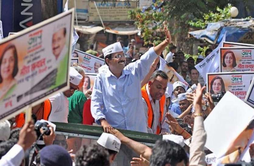 आम चुनाव की तैयारियों में जुटी AAP, 3 लाख कार्यकर्ताओं को अभियान से जोड़ने की तैयारी