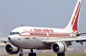 महंगी हो सकती है हवाई यात्रा, इसलिए बढ़ने जा रही है टिकटों की कीमत