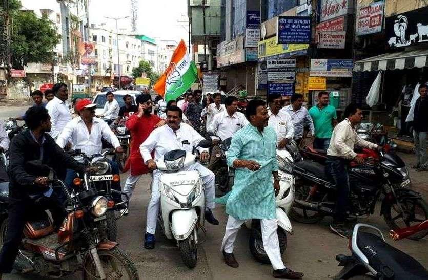 कांग्रेसियों ने कराया इंदौर बंद