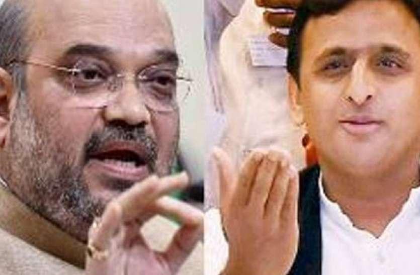 भाजपा के 50 साल शासन करने के बयान पर अखिलेश ने किया जोरदार पलटवार