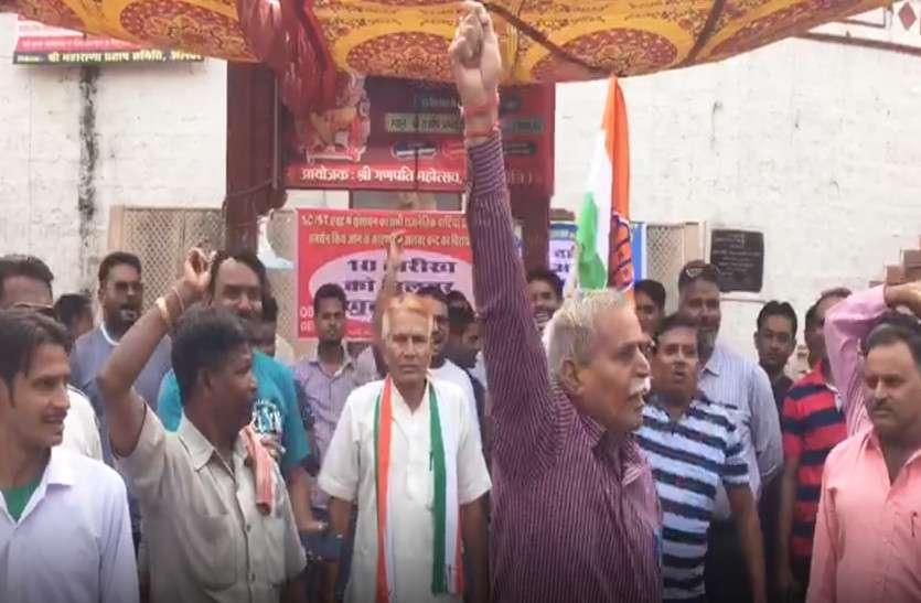 भारत बंद के बीच राजस्थान में यहां लगा कांग्रेस को जोरदार झटका