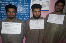 उत्तर कश्मीर:तंगधार में एलओसी के पास तीन आतंकवादी गिरफ्तार