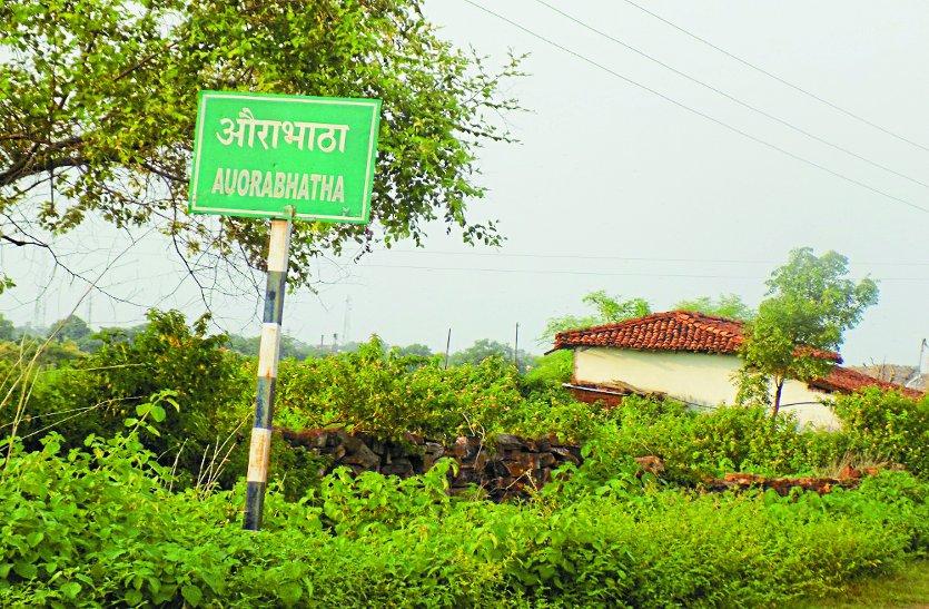 प्रदेश का पहला ऐसा गांव जहां के रहवासियों को नहीं मिलेगा संचार क्रांति योजना का लाभ