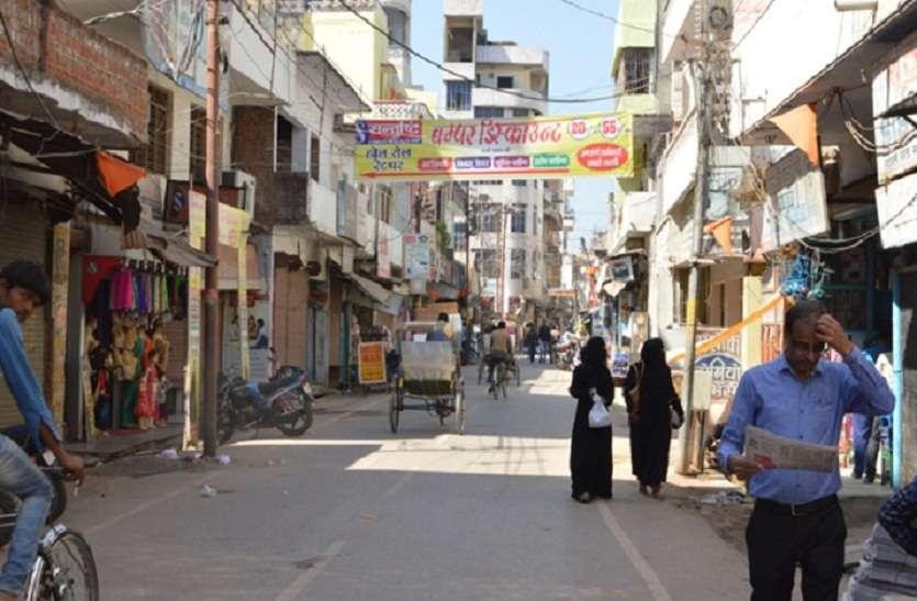 आजमगढ़ में बेअसर दिखा कांग्रेस का भारत बंद, खुली रही दुकानें