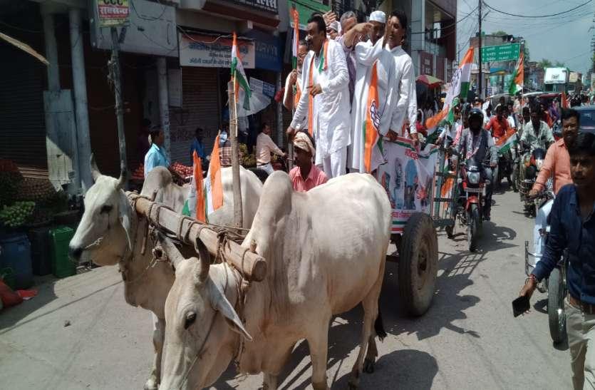 कांग्रेस का अनोखा प्रदर्शन, भारत बंद के लिए बैलगाड़ी का लिया सहारा