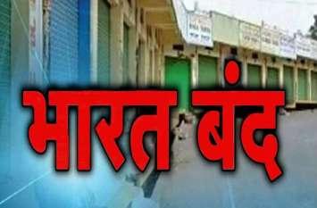 भारत बंद को जद-एस का पूर्ण समर्थन : देवेगौड़ा