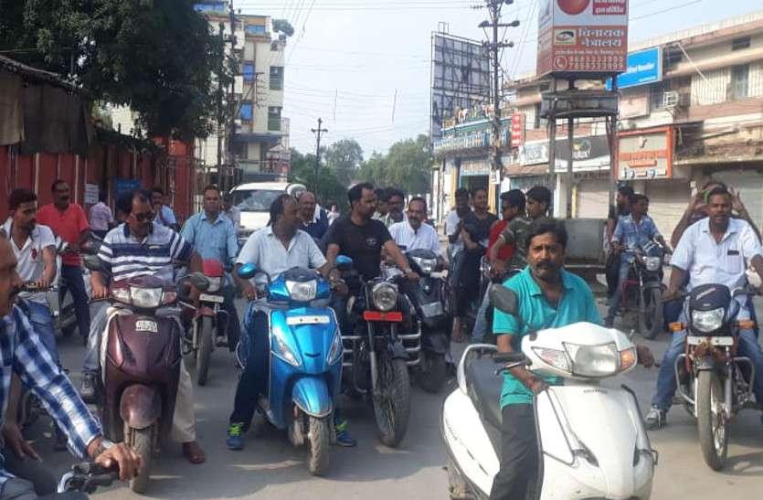 पेट्रोल-डीजल की बढ़ती कीमत के विरोध में कांग्रेस का भारत बंद का जिले में  दिखा ऐसा असर...