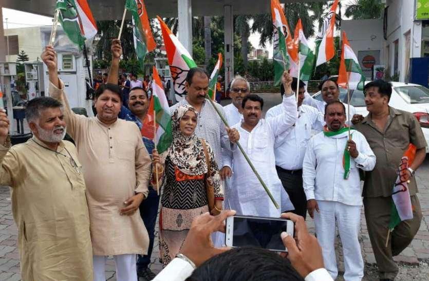 विपक्ष ने भारत बंद को बताया उपलब्धि तो भाजपा ने कह दी यह बड़ी बात