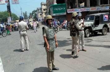भारत बंद - कांग्रेसियों का उग्र प्रदर्शन, मौके पर पहुंची पुलिस, see video