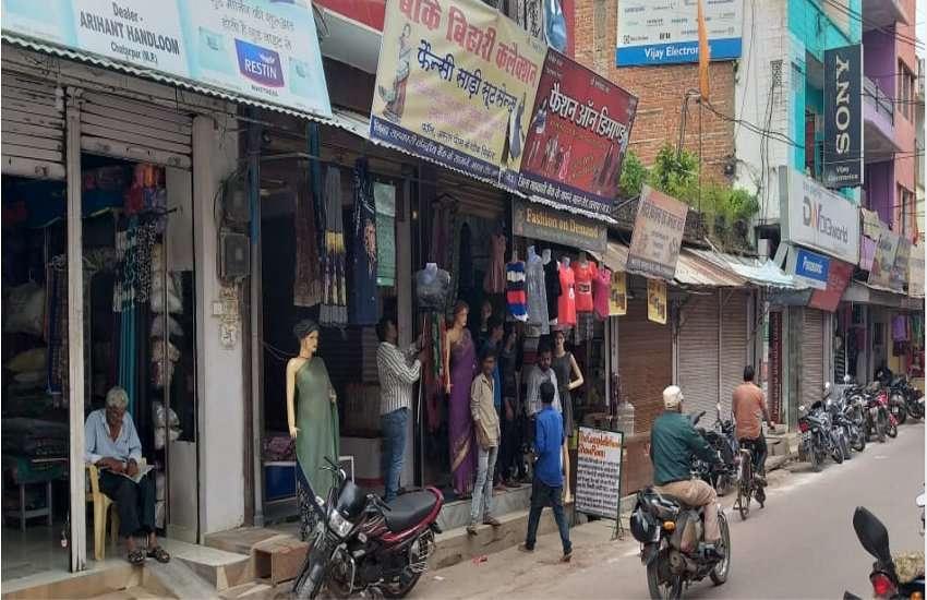 bina bharat band Gasoline price increases