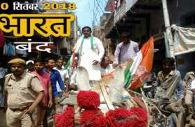 भारत बंद: मोदी सरकार के खिलाफ सड़क पर दिख रही नाराजगी, कांग्रेस को मिल रहा आम जनता का साथ