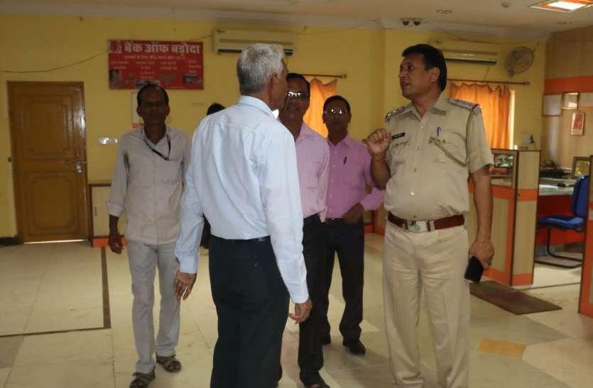 SIKAR : दिनदहाड़े बैंक से 2 लाख 86 हजार ले गए बदमाश, पूरी घटना CCTV कैमरे में कैद