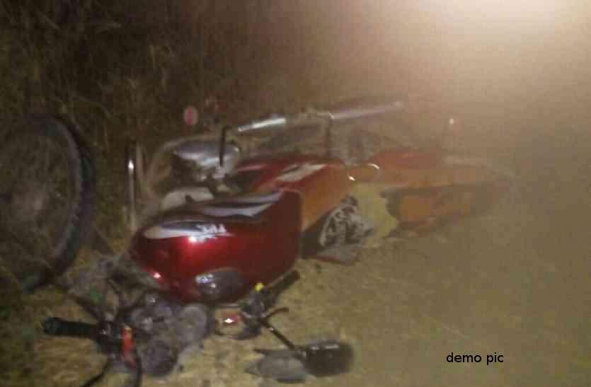 तेज रोशनी से ट्रक ड्राइवर को नहीं दिखी बाइक और मार दी टक्कर, दो भाइयों की हुई दर्दनाक मौत