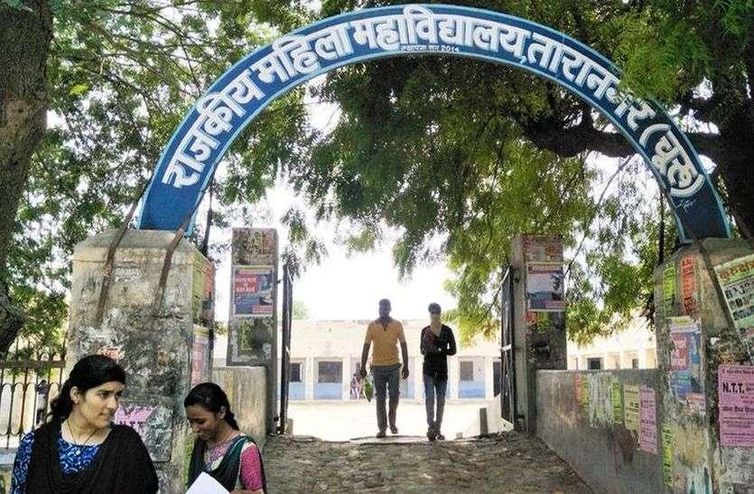 700बेटियों को पढ़ा रही कॉलेज की दीवारें!