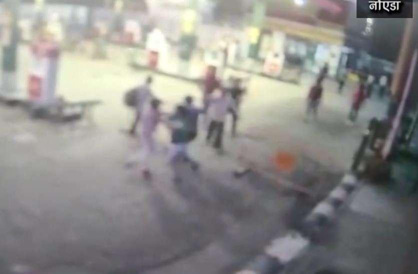 VIDEO: CNG पंप पर पहुंचे लड़कों ने अचानक शुरू की मारपीट तो मच गर्इ चीख पुकार, सीसीटीवी में कैद हुर्इ वारदात