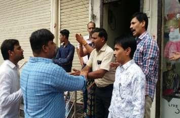 अलवर में बाजार बंद कराने निकले कांग्रेस कार्यकर्ताओं की यहां दुकानदारों से हुई झड़प, धक्का-मुक्की के बाद पुलिस ने शांत कराया मामला