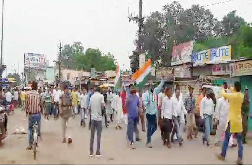 ग्वालियर में भारत बंद के दौरान कांग्रेसियों ने किया प्रदर्शन, पुलिस हाई एलर्ट पर