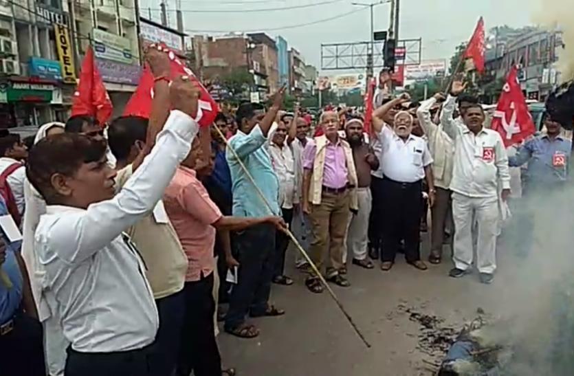 भारत बंदः यूपी के इस शहर में कांग्रेस के साथ सीपीआईएम ने भी मोदी सरकार के खिलाफ खोला मोर्चा