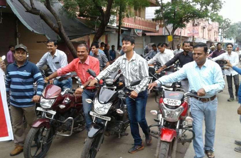 भारत बंद: इधर महंगाई पर बंद, उधर फिर महंगा पेट्रोल-डीजल