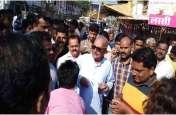 Breaking News बंद के दौरान यहां भिड़ गए भाजपा के ये मंत्री और कांग्रेस, फिर क्या हुआ जानिए