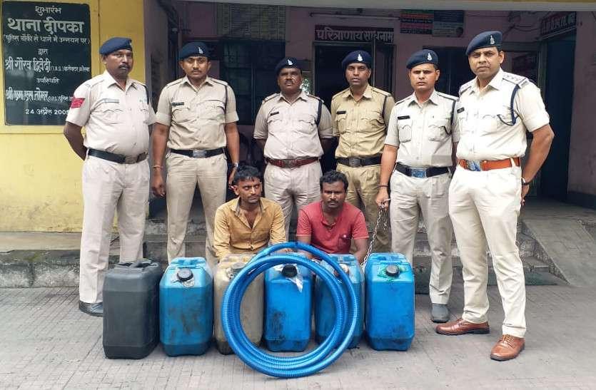 दीपका खदान में डीजल चोरी करने घुसे दो युवकों को पुलिस ने पकड़ा, 175 लीटर डीजल जब्त