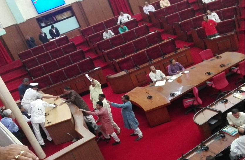 ओडिशा मॉनसून सत्र live: शोरगुल के बीच विधानसभा की बैठक स्थगित