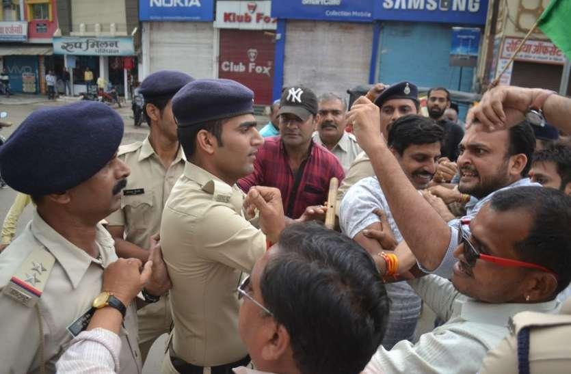 कांग्रेस  कार्यकर्ताओं और पुलिसकर्मी में झड़प के बाद  किया चक्काजाम