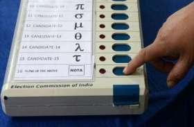 PDP-NC के बहिष्कार का असर नहीं, जम्मू कश्मीर में पंचायत चुनाव तय समय पर: चुनाव आयोग