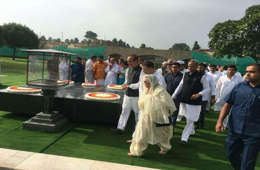 भारत बंद: राहुल गांधी ने बापू की समाधि पर चढ़ाया कैलास मानसरोवर से लाया जल