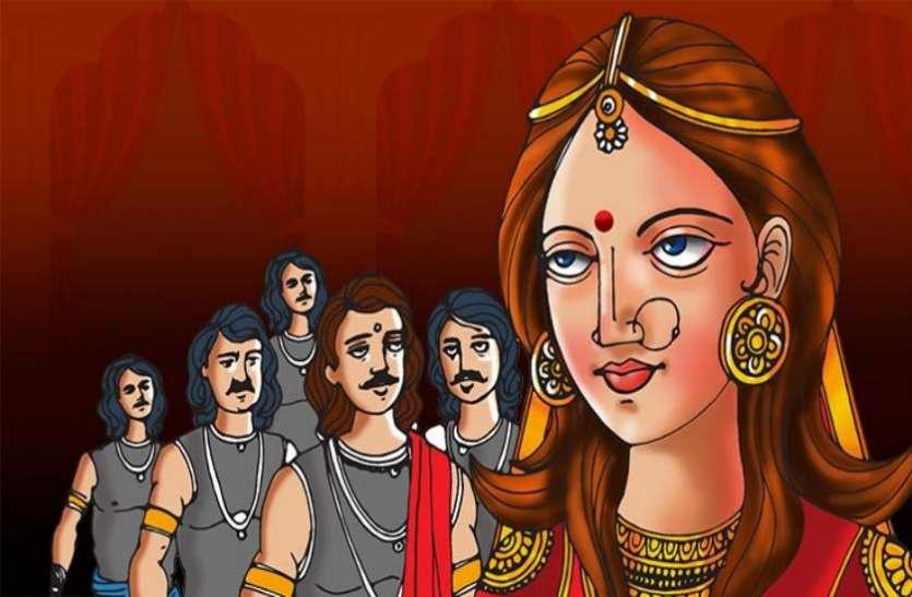 पांडवों ने द्रौपदी के अलावा इनकी भी मांग में भरा था सिंदूर, लोगों को नहीं पता आज भी यह बात