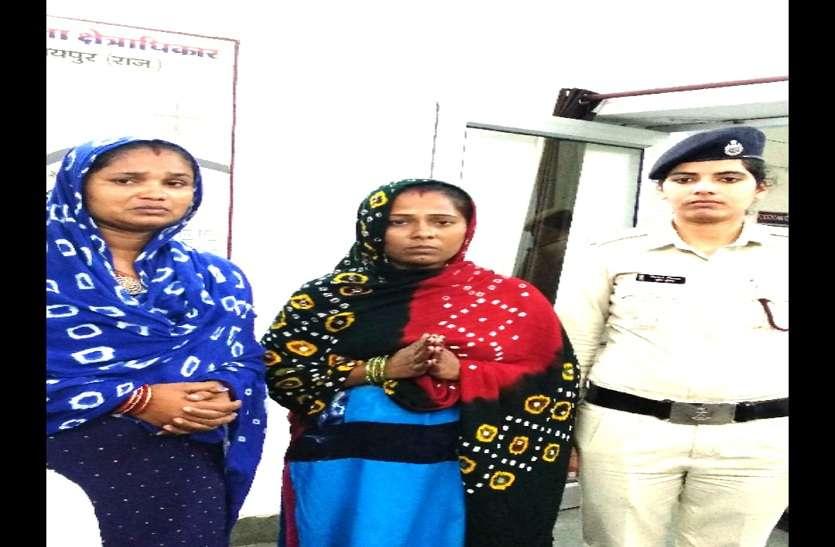 जेबतराशी करती दो शातिर महिला गिरफ्तार
