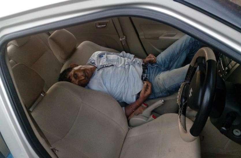 कार में मिला एनजीओ के चीफ रेवेन्यू ऑफिसर का शव, जहर देने की आशंका