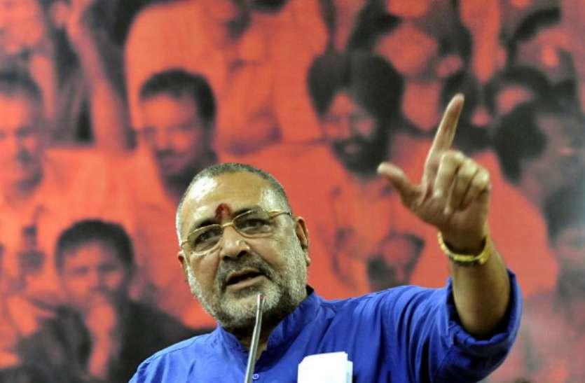 भारत बंद पर केंद्रीय मंत्री गिरिराज सिंह का बयान: फैलाई जा रही है आराजकता, चुनावी फायदा है मकसद
