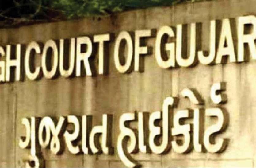 गुजरात हाईकोर्ट में जजों की संख्या अब 27, जज भट्ट हुए सेवानिवृत्त