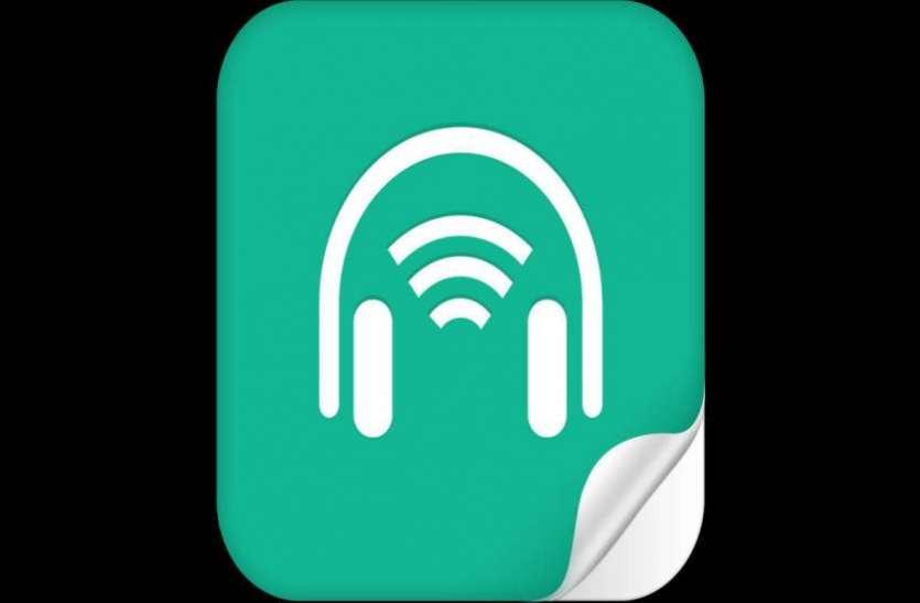 अब नहीं होगी किसी भी मैसेज को पढ़ने की जरूरत, ये App बोल कर सुनाएगा