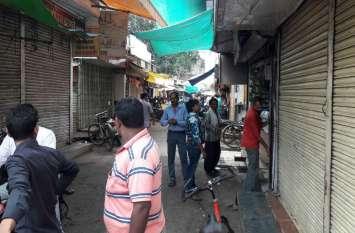 congress bharat bandh on 10 september : कांग्रेसियों ने बाजार में घूमकर कराया बंद
