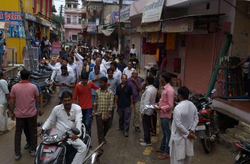 महंगाई के खिलाफ कांग्रेस के भारत बंद का मिला-जुला रहा असर