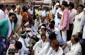 कांग्रेस के दिग्गज नेता ने महागठबंधन को लेकर दिया बड़ा बयान, भाजपा में मची हलचल