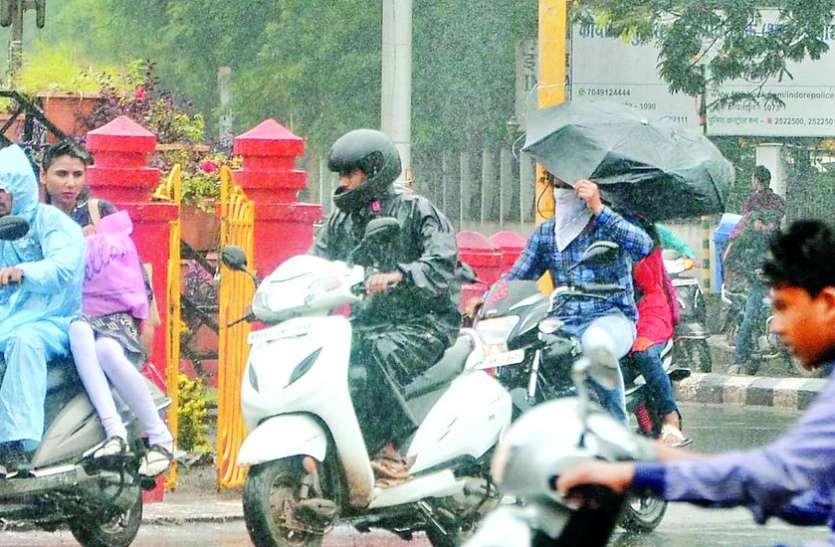 Monsoon update : 25 में से 4 दिन ही कुछ समय चमका सूरज, अब होने लगा सर्दी का अहसास