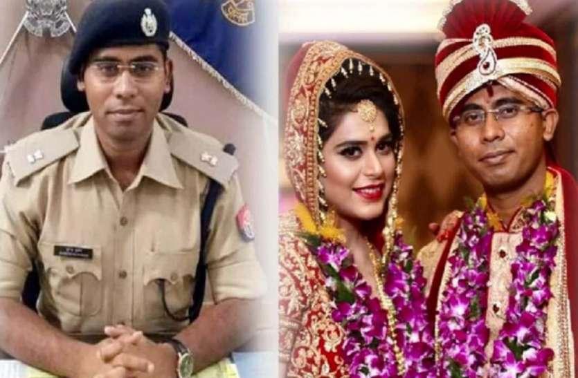 शादी के बाद सिर्फ एक घंटे ही ससुराल में रुकी थी मृतक आईपीएस की पत्नी