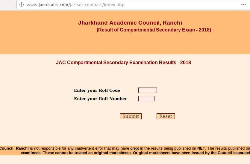 JAC 10th और 12th Compartment Result 2018 हुए जारी, एक क्लिक में यहां करें चेक