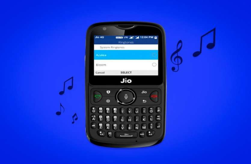 12 सितंबर को Jio Phone 2 की सेल, 49 रुपये में उठाएं अनलीमिटेड कॉल का लाभ